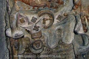 Head stone of Otto vo Orlamunde part